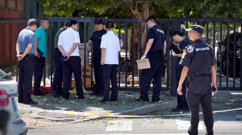 Small Bomb Set off Outside US Embassy